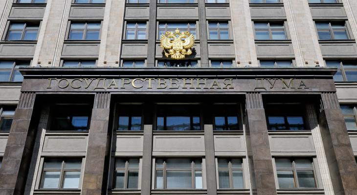 В Госдуме приняли новый закон об иностранных агентах