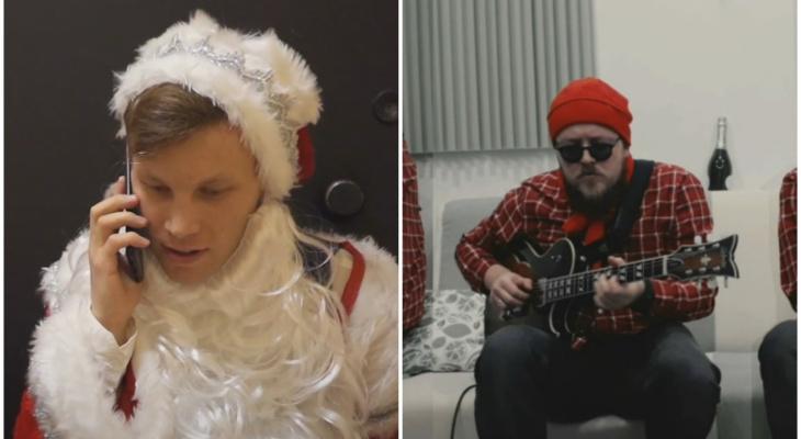 Сыктывкарцы сняли зажигательные новогодние клипы, которые отлично поднимают настроение