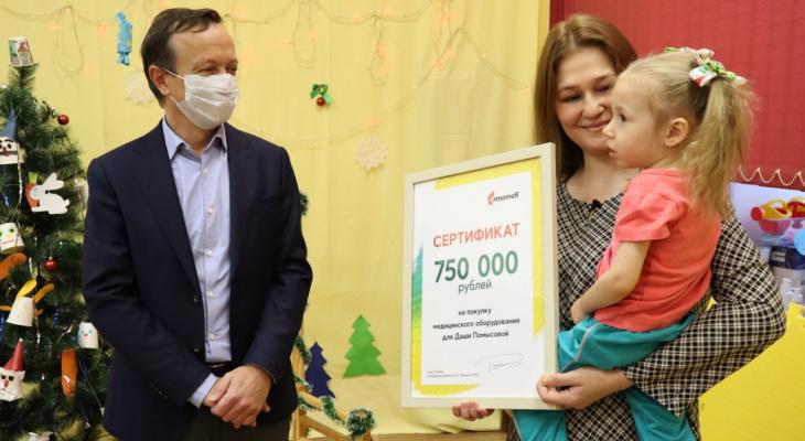 Монди СЛПК помог девочке  с редким генетическим заболеванием