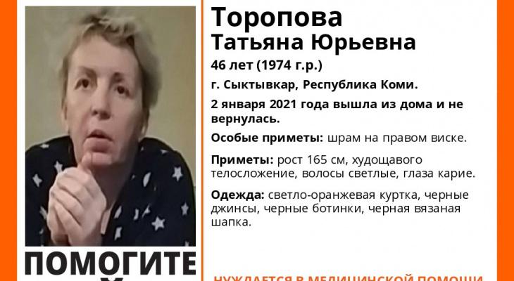 В Сыктывкаре разыскивают худощавую женщину со шрамом на виске