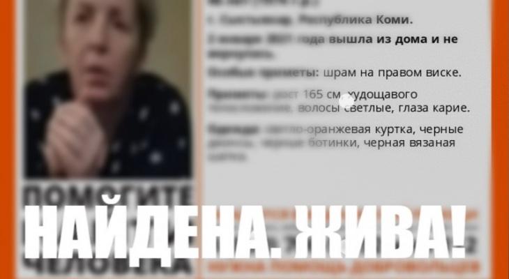 В Сыктывкаре завершились поиски женщины со шрамом на виске