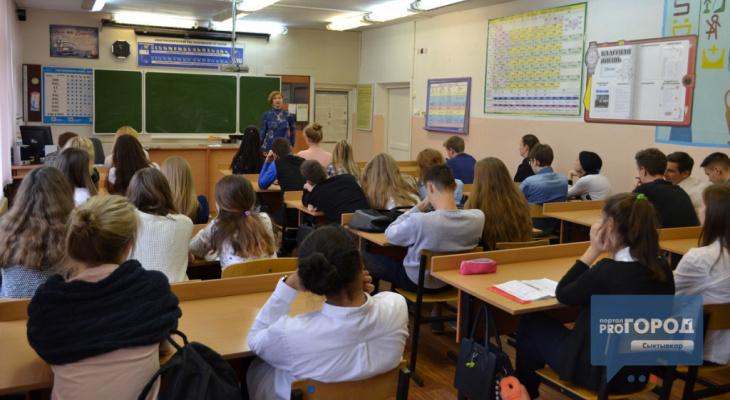 Учителям в России пересчитают оклады