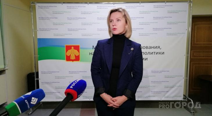 Наталья Якимова стала полноценным министром образования Коми