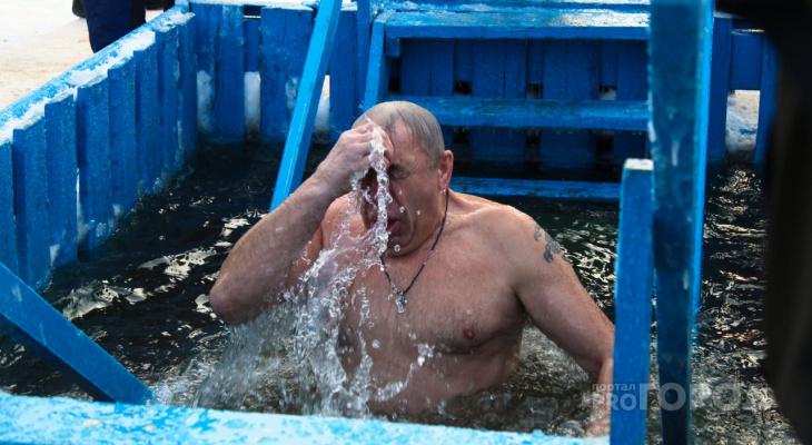 Выяснилось, какая погода будет во время крещенских купаний в Сыктывкаре