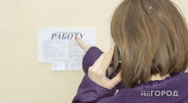 В Сыктывкаре за год количество безработных увеличилось почти в три раза