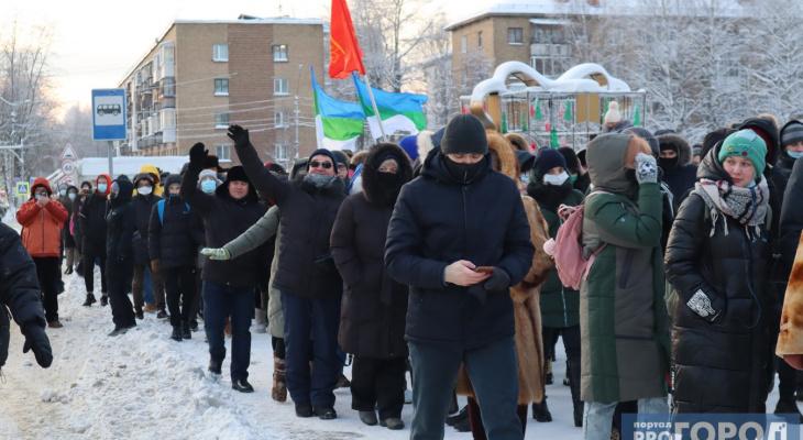 Фоторепортаж: как в Сыктывкаре прошел несанкционированный митинг в поддержку Навального