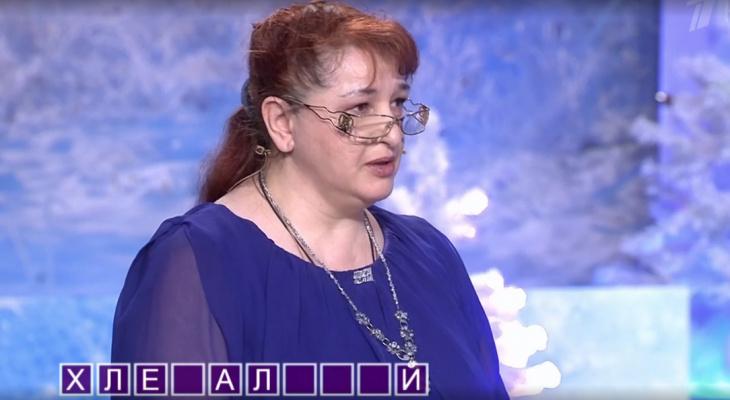Жительница Коми победила в первой тройке «Поля Чудес»