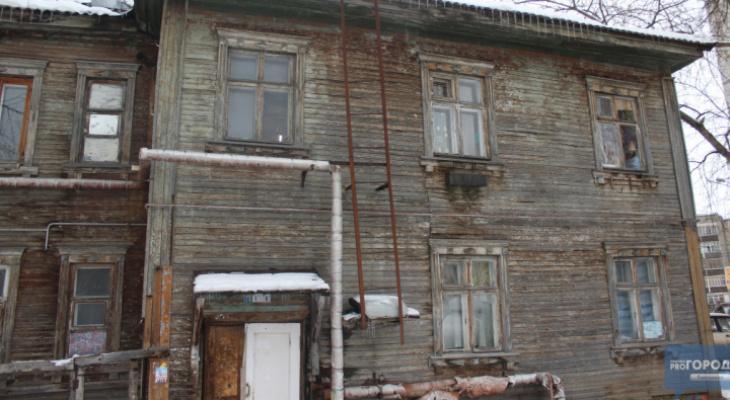 В Сыктывкаре признают аварийными все деревянные дома с муниципальными квартирами