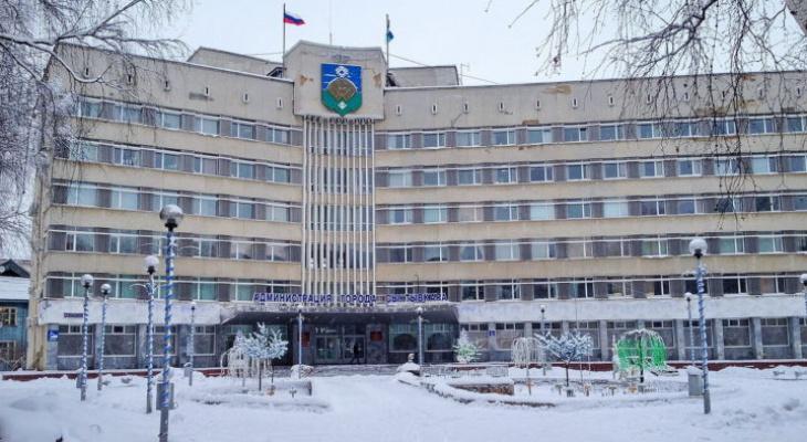 В администрации Сыктывкара объяснили, почему не согласовали митинг 31 января