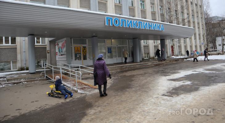 В Сыктывкаре закончилась вакцина от COVID-19