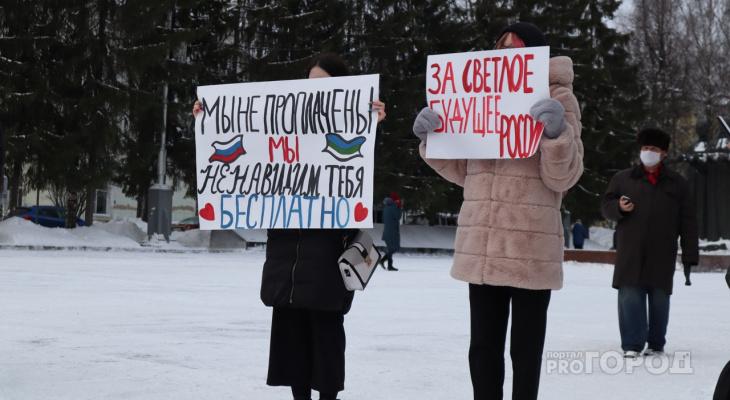 Протестные акции в Сыктывкаре: что будет дальше? Мнения экспертов