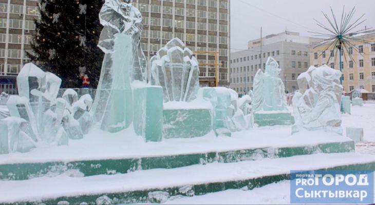 В Сыктывкаре исчезнет ледовый городок на центральной площади