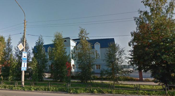 Здание судмедэкспертов в Сыктывкаре отремонтируют за 3 миллиона рублей