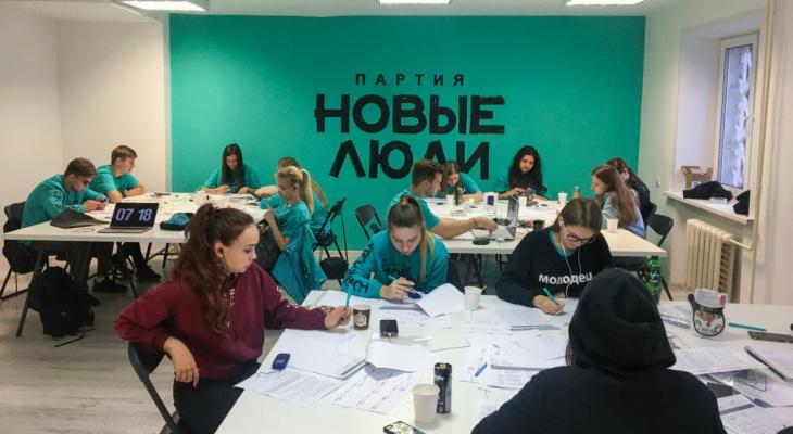 Партия «Новые люди» начала «Марафон идей» в Коми