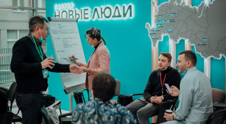 Партия «Новые люди» дала старт политическому реалити-шоу в Коми