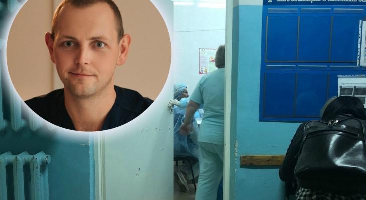 Пандемия паники: нейрохирург рассказал о приступах стресса после коронавируса