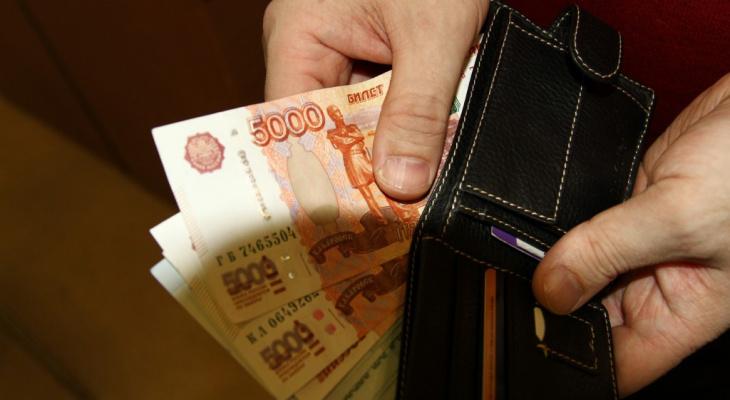 Финансовые лайфхаки: Как проверить подлинность денег?