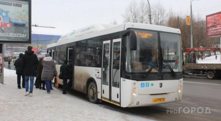В Сыктывкаре на двух популярных автобусных маршрутах подешевел проезд