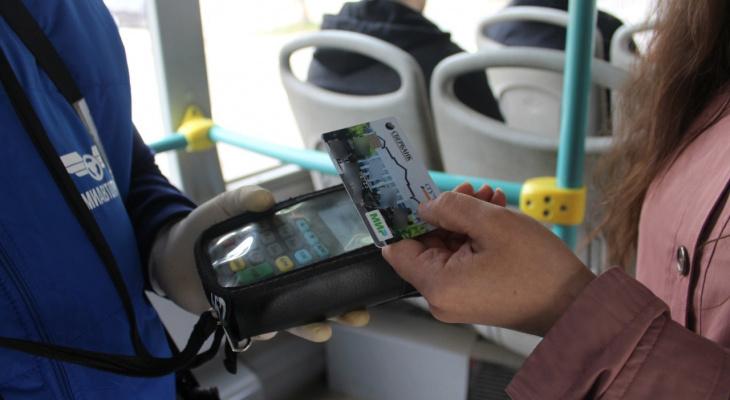 В Коми подорожает проезд на автобусе