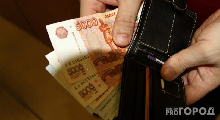 Коми оказалась на 18 месте в рейтинге регионов по средней зарплате