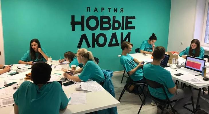 «Новые люди» продлили прием заявок на «Марафон идей» в Коми