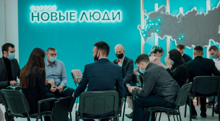 Новые люди обучили тысячи политических команд по всей России