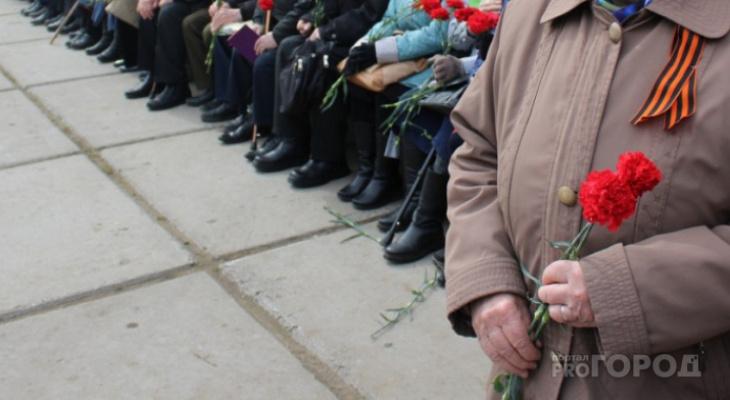 В России приняли закон о наказании за оскорбление ветеранов