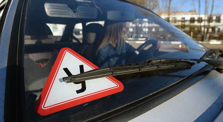 С 1 апреля России перестанут сдавать автодром в автошколах