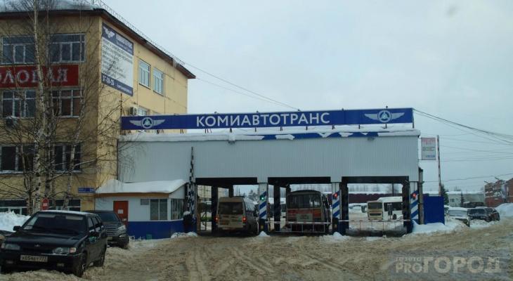 САТП №1 ответило на претензии мэрии Сыктывкара