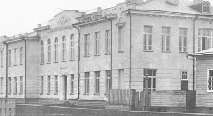 Сыктывкар в деталях: история учебного заведения, которое находилось под покровительством императрицы