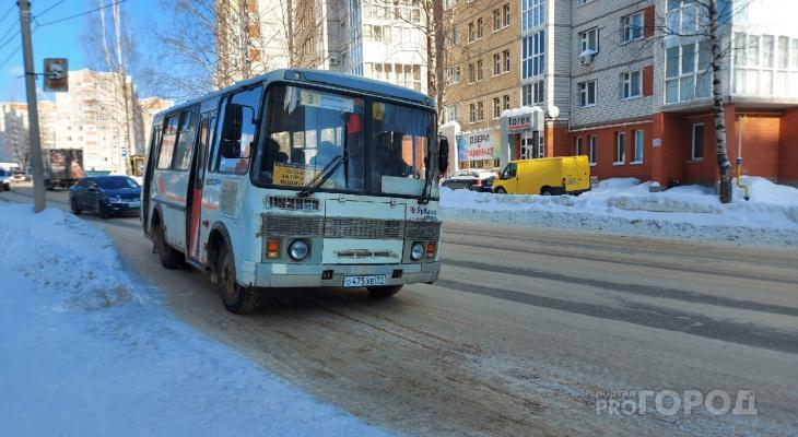 В России предложили выдавать проездные до 16 лет бесплатно