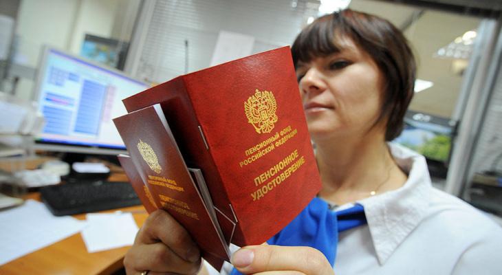 Как изменится пенсия россиян после индексации