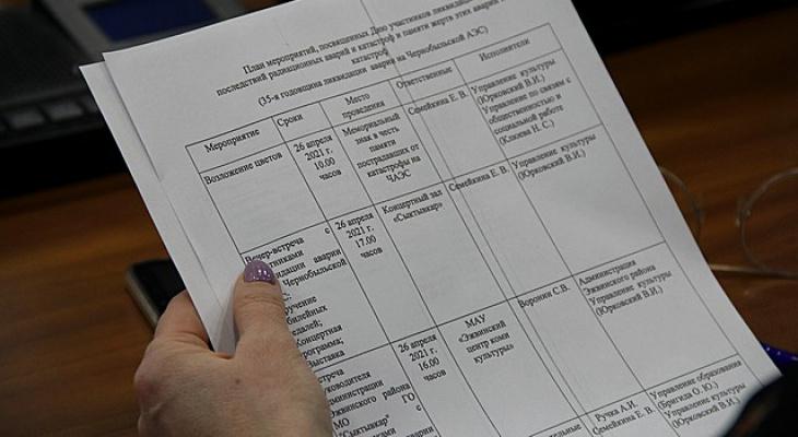 Возле школы в Сыктывкаре появится памятник жертвам чернобыльской катастрофы