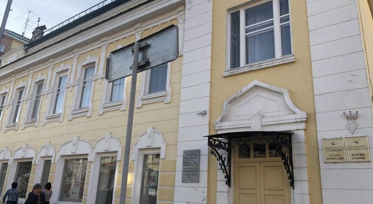 На обследования Нацмузея Коми перед ремонтом потратят 6,7 миллионов рублей
