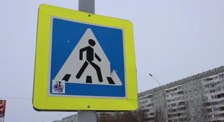 В Сыктывкаре женщина сбила человека на пешеходном переходе