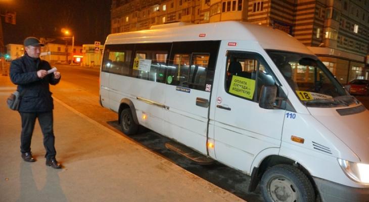 Мэрия Сыктывкара задумалась над оптимизацией маршрутов в Эжву