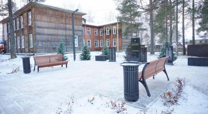 В Сыктывкаре выбрали того, кто займется газопроводом в Максаковке