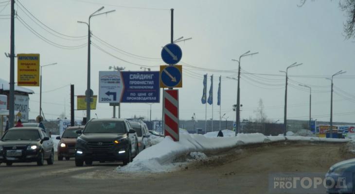 На Сыктывкар обрушится мощный ветер: в МЧС объявили штормовое предупреждение