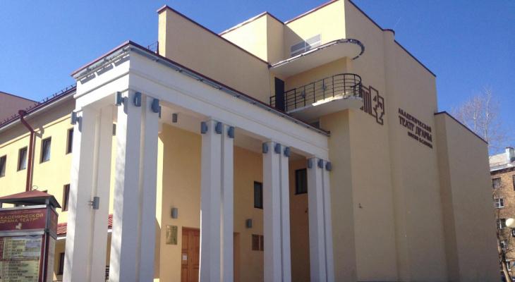 В Сыктывкаре можно будет пройти первый тур вступительных в ГИТИС