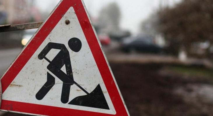 В Сыктывкаре на две недели перекроют одну из улиц
