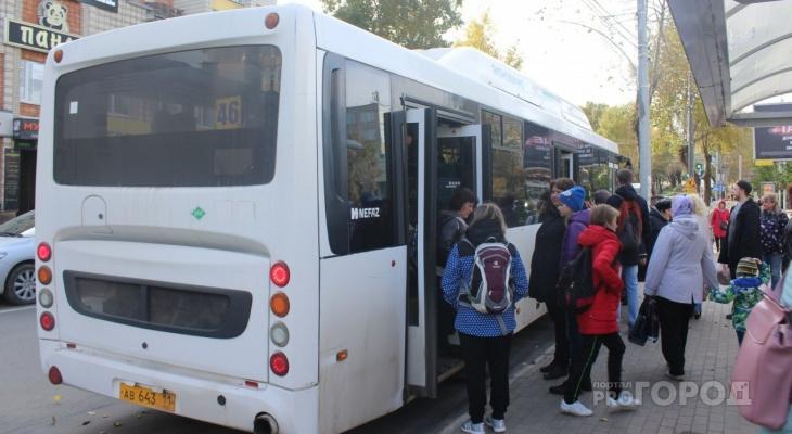 В России ввели штрафы за высадку детей-безбилетников из автобуса