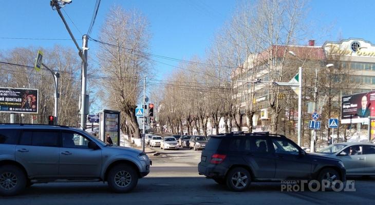 Погода в Сыктывкаре на 10 апреля: тепло и без осадков