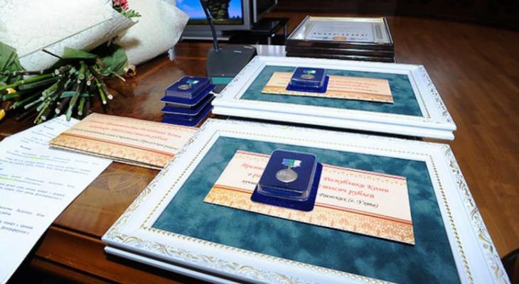 Лучшие многодетные семьи Коми получат по 100 тысяч рублей