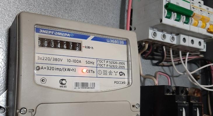 Возвращение электричества в дома отключенных должников обойдется в 3 тысячи рублей