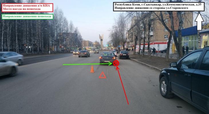 В Сыктывкаре два пешехода стали причиной ДТП