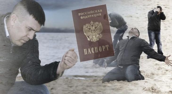 Что делать, если вы потеряли паспорт: пошаговая инструкция для сыктывкарцев