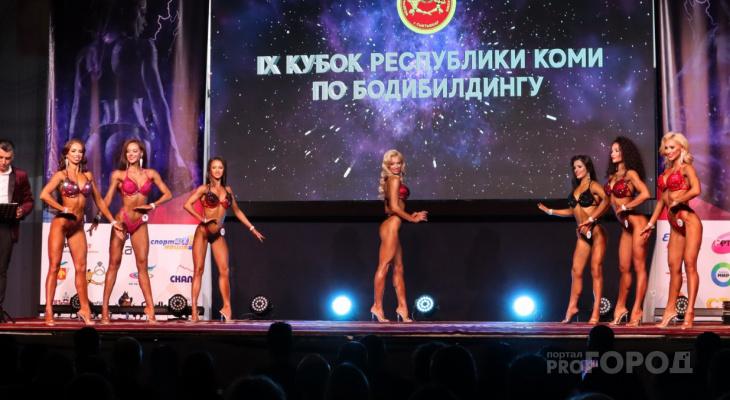Красивые тела и громкая музыка: спортсмены боролись за Кубок Коми по бодибилдингу (фото)
