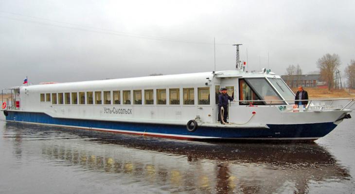В Сыктывкаре начал ходить паром «Усть-Сысольск»