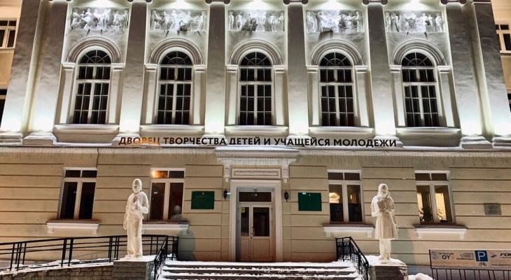 Сыктывкар в деталях: история знаменитого дворца пионеров
