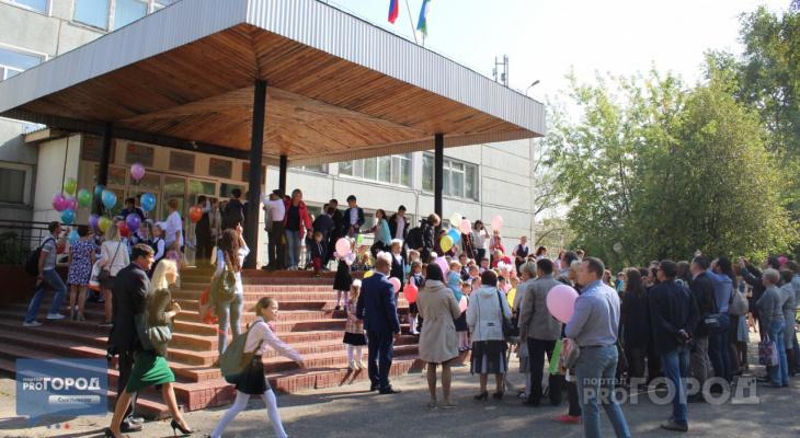 Россиянам рассказали, как получить 10 тысяч рублей на школьников